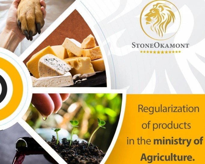 Regularization of products in the Ministry of Agriculture