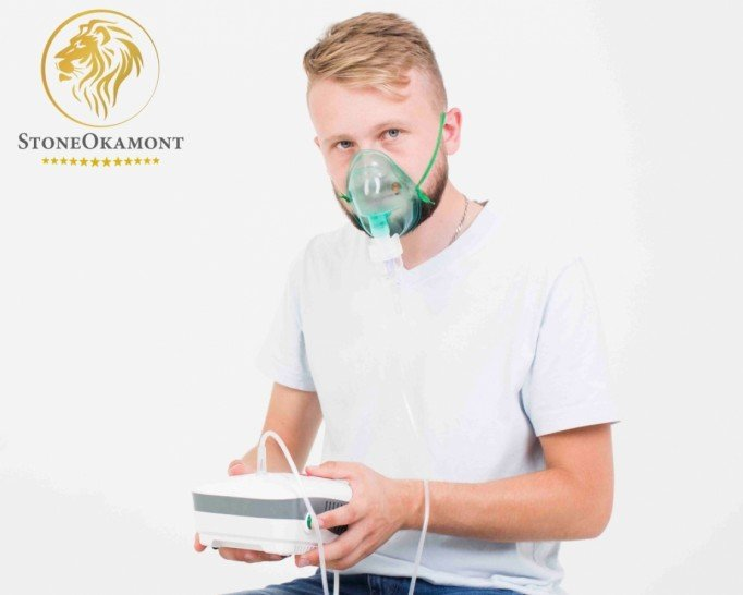 How to sell nebulizer inhaler in Brazil